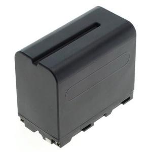 Alquiler batería NP-F970