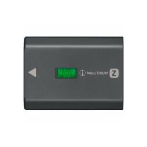 alquiler Sony NP-FZ100
