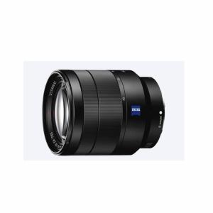 Alquiler Objetivo Sony 24-70 f4 Madrid